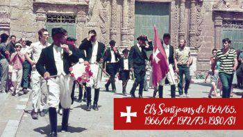 Els Santjoans de 1964/65, 1966/67, 1972/73 i 1980/81